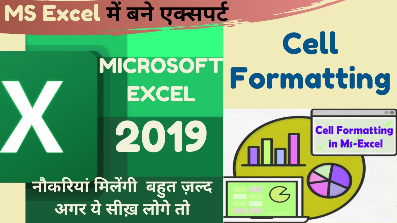 Microsoft Excel Tutorial | Cell formatting | Excel tips and tricks