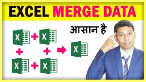 How to merge data in Excel? || Combine Multiple sheets in Excel using Power Query