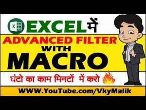 How to use Advanced Filter in Excel in Hindi | Advanced Excel Tips and Tricks in Hindi