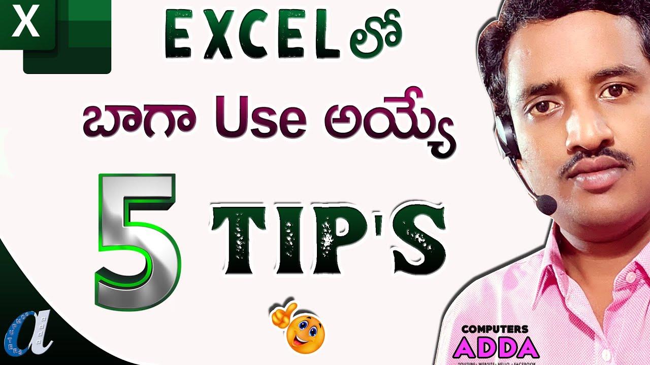 # 5 Most Usefull Tips in Ms-Excel Telugu    Computersadda.com