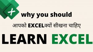 Learn Excel | Why Should you learn Excel Tips & Tricks