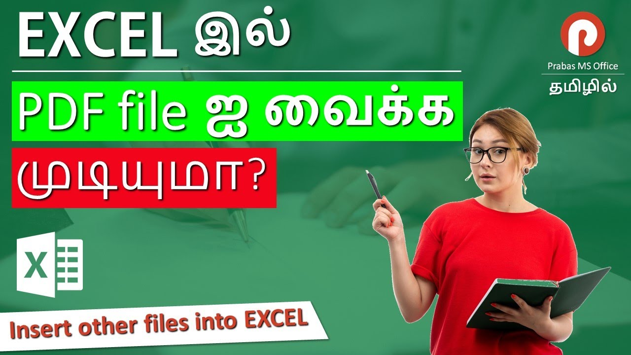 How to Insert PDF into Excel | Excel Tips in Tamil | Prabas MS Office
