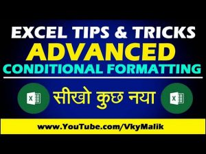 Excel Advance Custom Conditional Formatting Trick | Excel Tips and Tricks in Hindi | Excel Tutorial