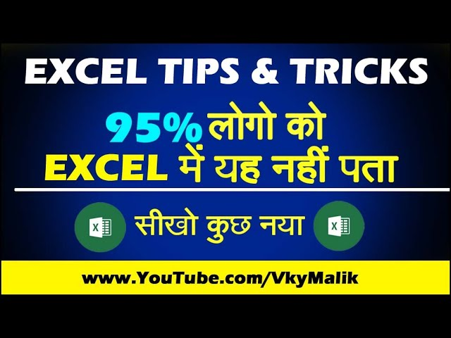 Conditional Formatting in Excel   Excel Tips and Tricks in Hindi   Excel Tutorial in Hindi
