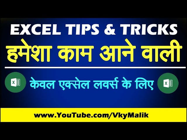 Most Useful MS Excel Tips and Tricks for Office Work | Excel Magic | Excel Tips and Tricks in Hindi