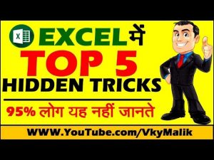 5 Most Useful Tips & Tricks Every Microsoft Excel User Must Know | Advanced excel Tips 2020 in Hindi