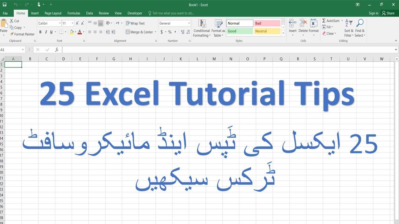 Learn 25 Useful Excel Tips in Urdu / Hindi 2020