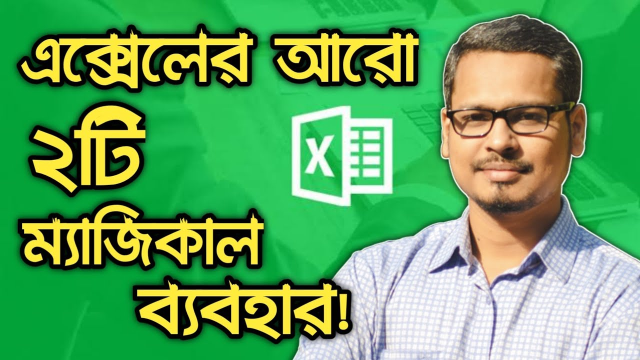 MS Excel Supper 2 Tips And Tricks 2020    Learn MS Excel    Tanvir Academy