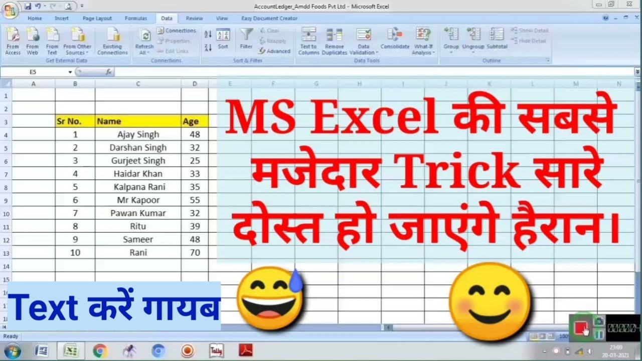 Amazing Trick 🙂| Text Hide In MS Excel In Hindi | MS Excel Tips & Tricks #shorts Microsoft Excel