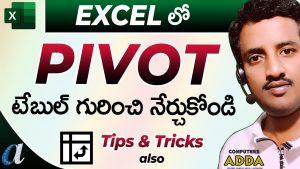 Learn ' Pivot Table ' in Ms-Excel Telugu || Pivot Table Tips & Tricks in Telugu || Computersadda.com