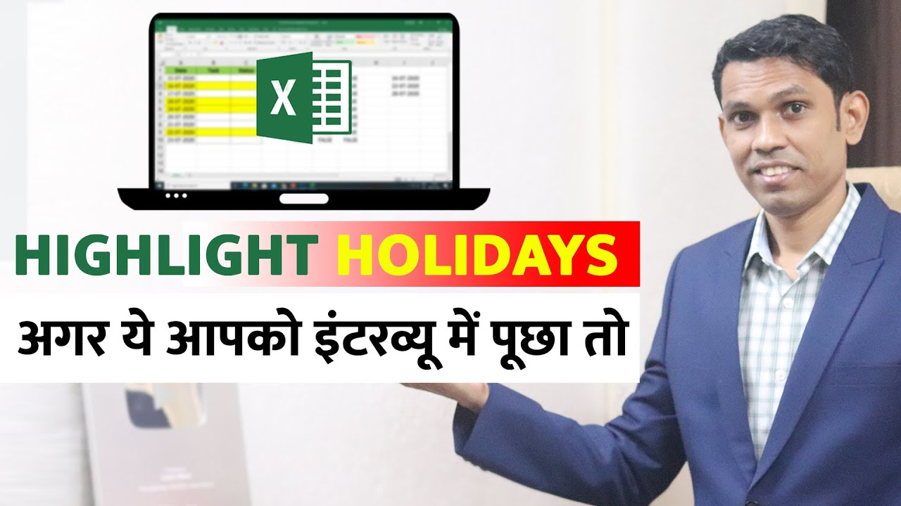Excel Formula to Highlight Holidays in Excel |  Excel Tips and Tricks