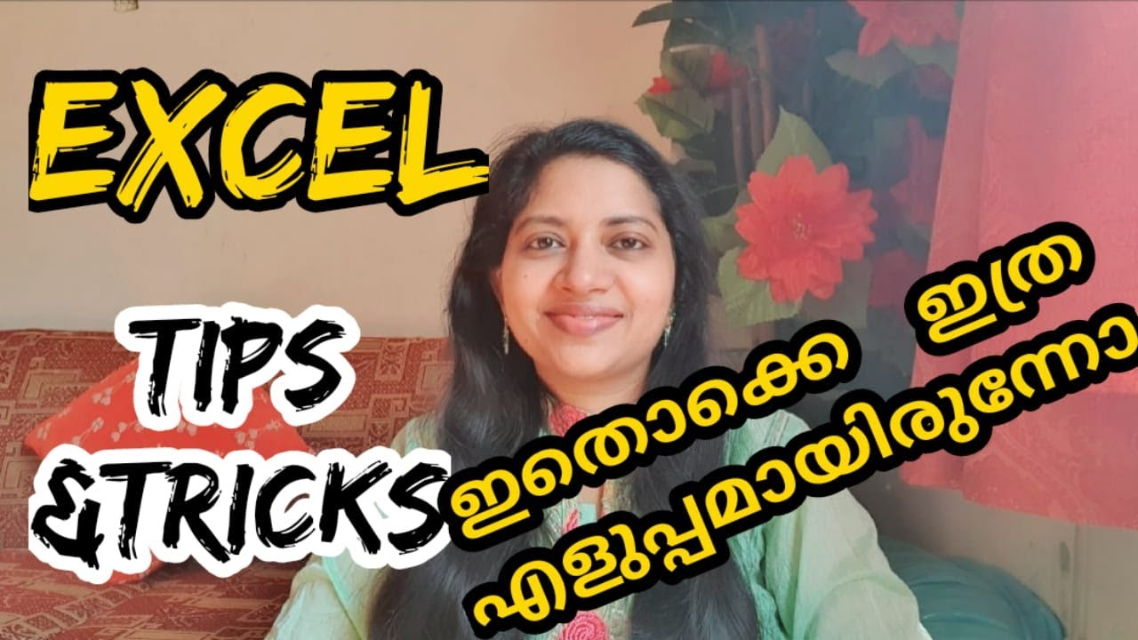 Microsoft Excel Tips and Tricks Excel Malayalam Tutorial