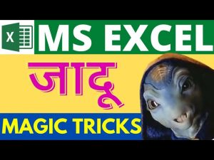 #Shorts | Excel funny magic tricks and tips | excel tips and tricks in hindi | #Excelhurdles