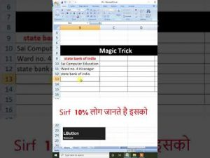 Top 1 Magic Trick in Ms Excel  | #Shorts | Tips and Tricks in Ms Excel