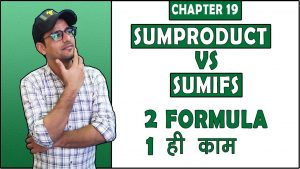 19 : Sumifs vs Sumproduct | 2 Formula 1 Use | Excel Tips & Tricks