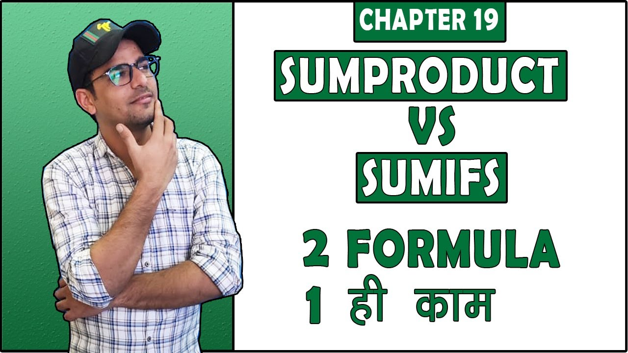 19 : Sumifs vs Sumproduct   2 Formula 1 Use   Excel Tips & Tricks