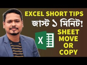 Move or copy worksheets in Excel || Excel tips and tricks 2021