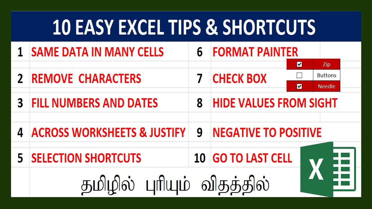 10 Easy excel tips and tricks in Tamil | Excel  basics in Tamil