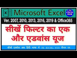 🔥Ms Excel 2021 Advance Data Filter Trick ll Excel New Trick in hindi #short #shorts #excel