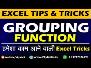 Excel Grouping Function | Excel Tips and Tricks in Hindi | Advanced Excel Tips and Tricks
