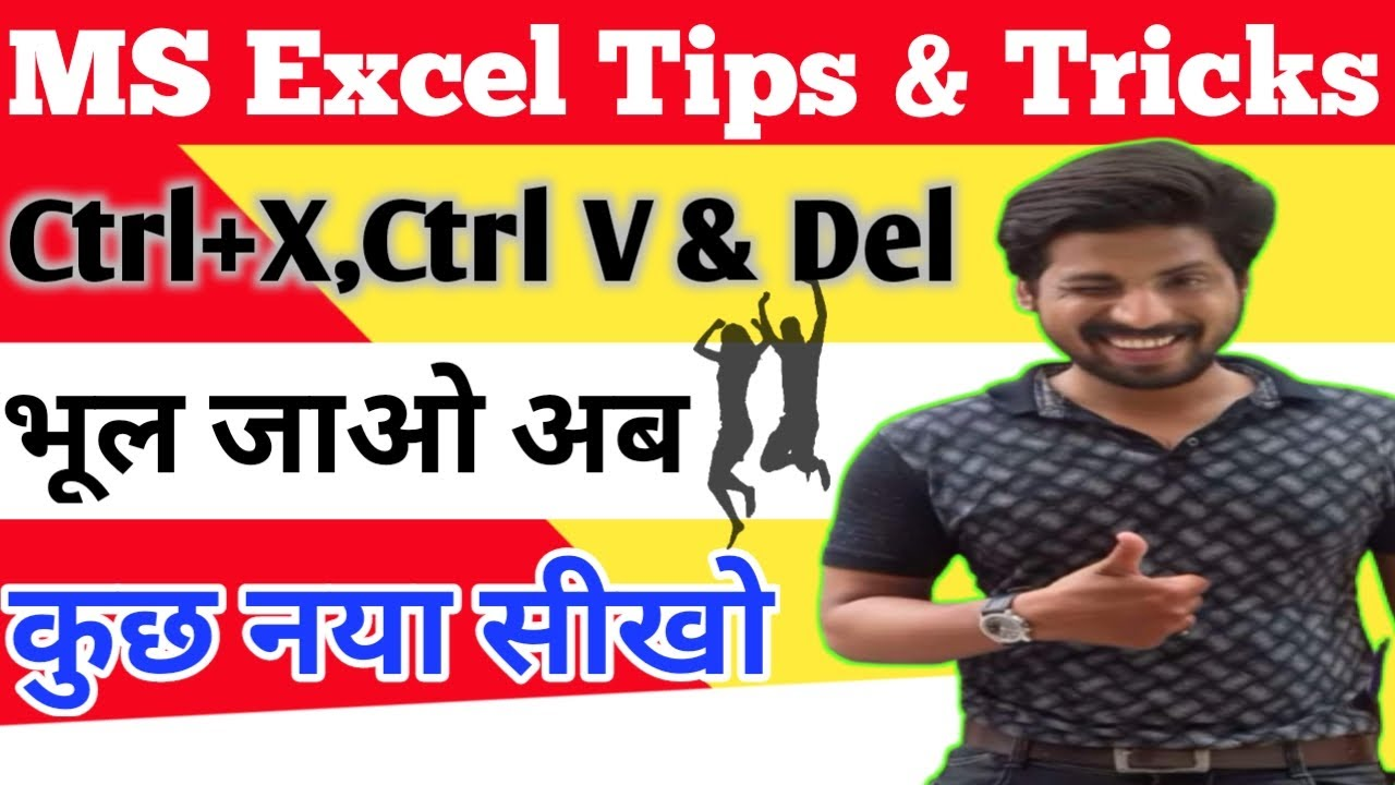Quick Delete & Move Data In Excel || Amazing Excel Hacks || Excel Tips and Tricks