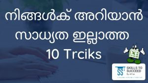10 Magical Tricks in MS Excel || Excel Malayalam