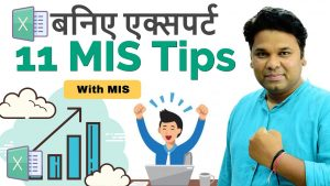 Top 11 Tips and Tricks Excel MIS
