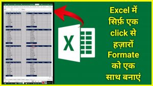 Excel Tips and tricks II Excel Shorts II
