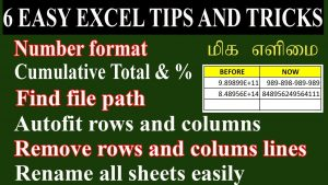6 Easy excel tips and trick in Tamil