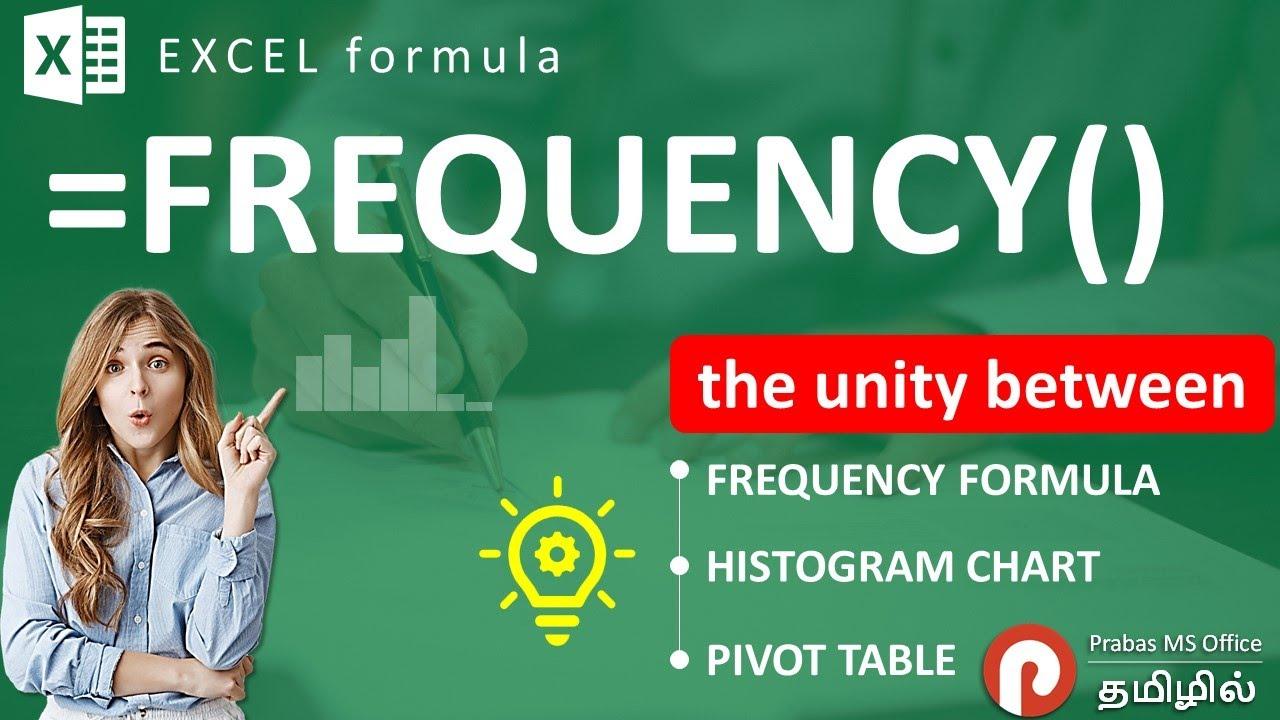 Frequency Formula vs Pivot Table vs Histogram Chart | Microsoft Excel Tips in Tamil