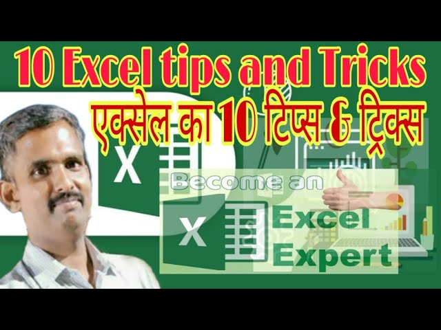 10 Amazing Excel tips and tricks